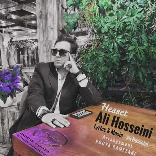 دانلود آهنگ جدید علی حسینی حِسِّت