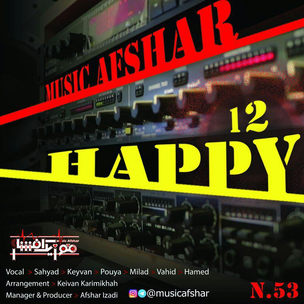 دانلود آهنگ جدید موزیک افشار Happy 12