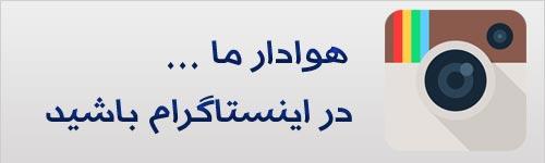 دانلود آهنگ جدید ناصر مهریاری