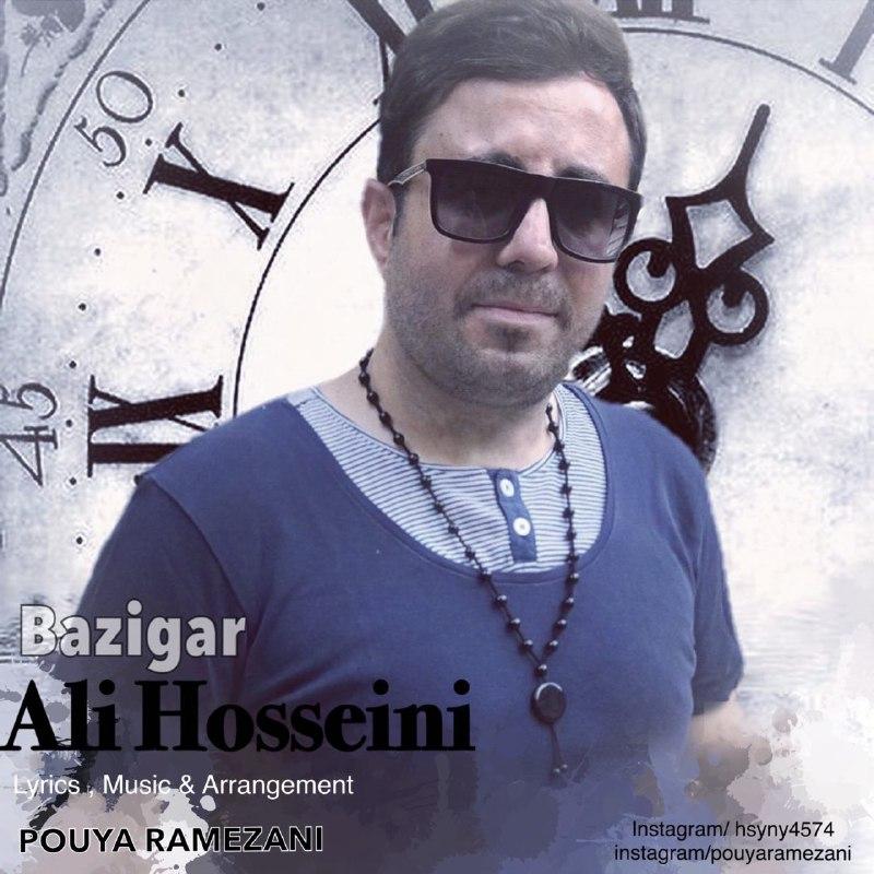 دانلود آهنگ جدید علی حسینی بازیگر