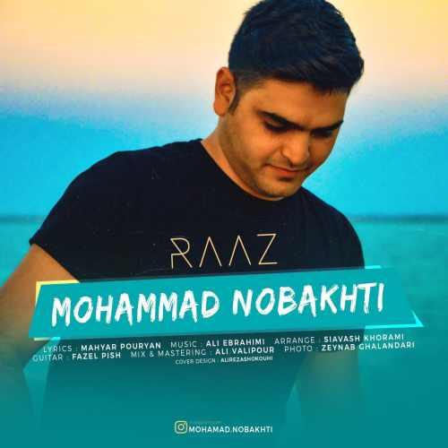 دانلود آهنگ جدید محمد نوبختی راز