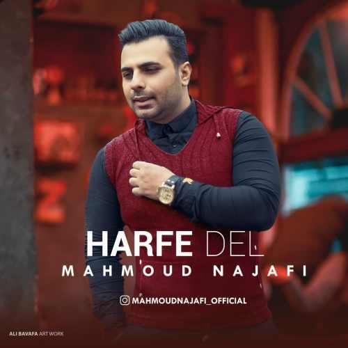 دانلود آهنگ جدید محمود نجفی حرف دل