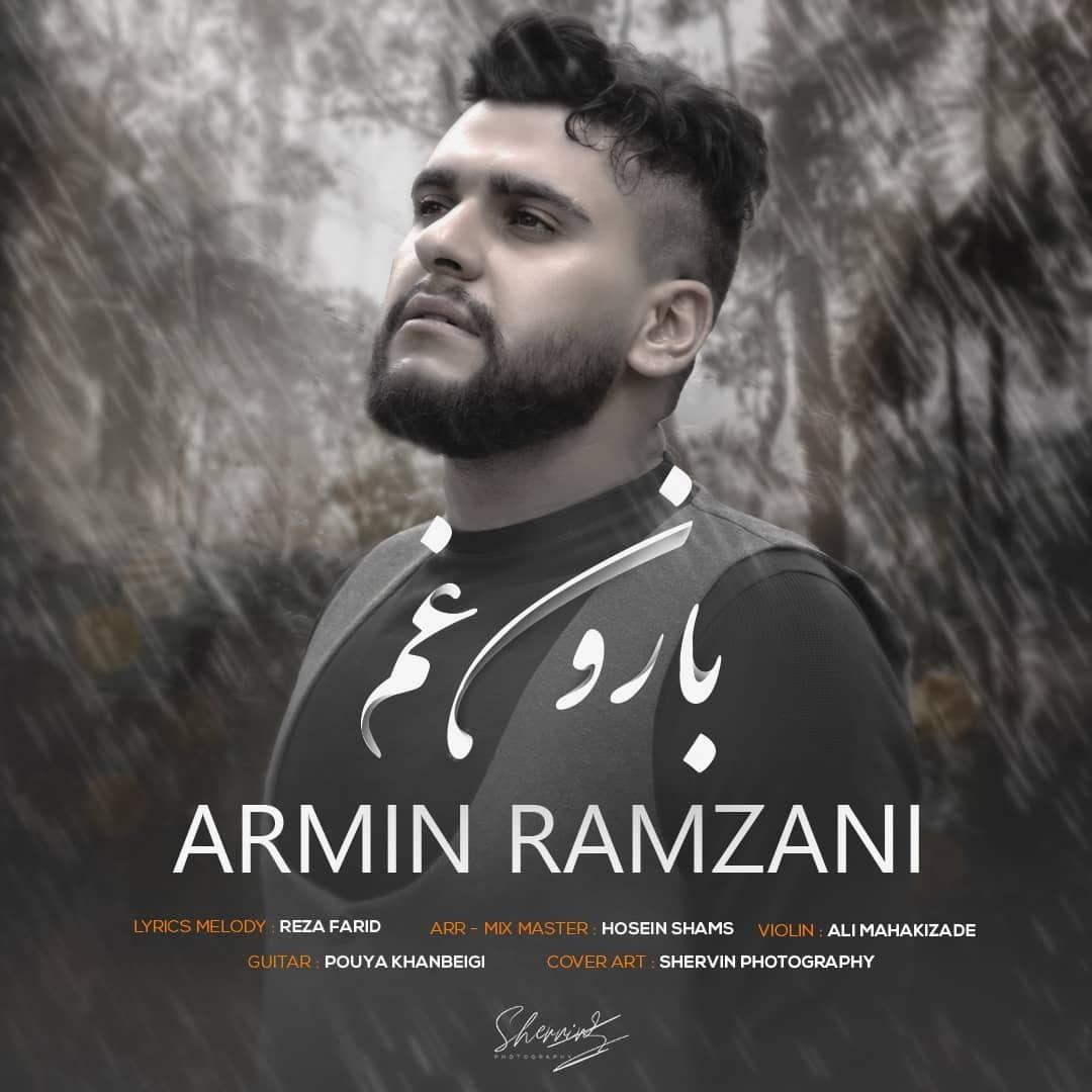 دانلود آهنگ جدید آرمین رمضانی بارونه غم